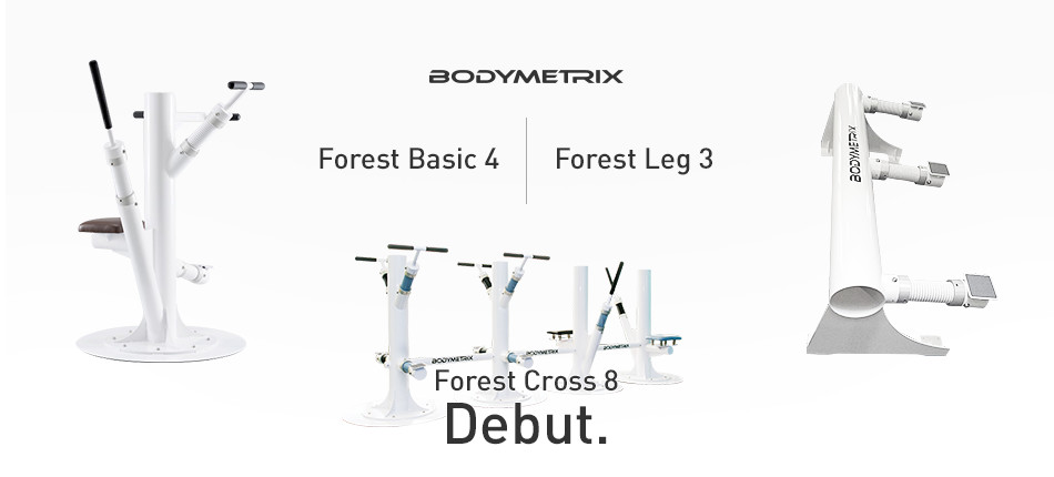 Forest Basic 4 / Forest Leg 3 / Forest Cross 8 Debut.